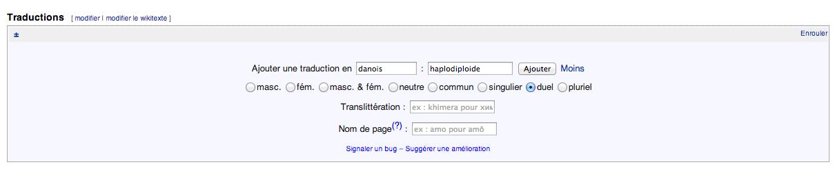 Bidrag en oversættelse til fransk Wiktionary