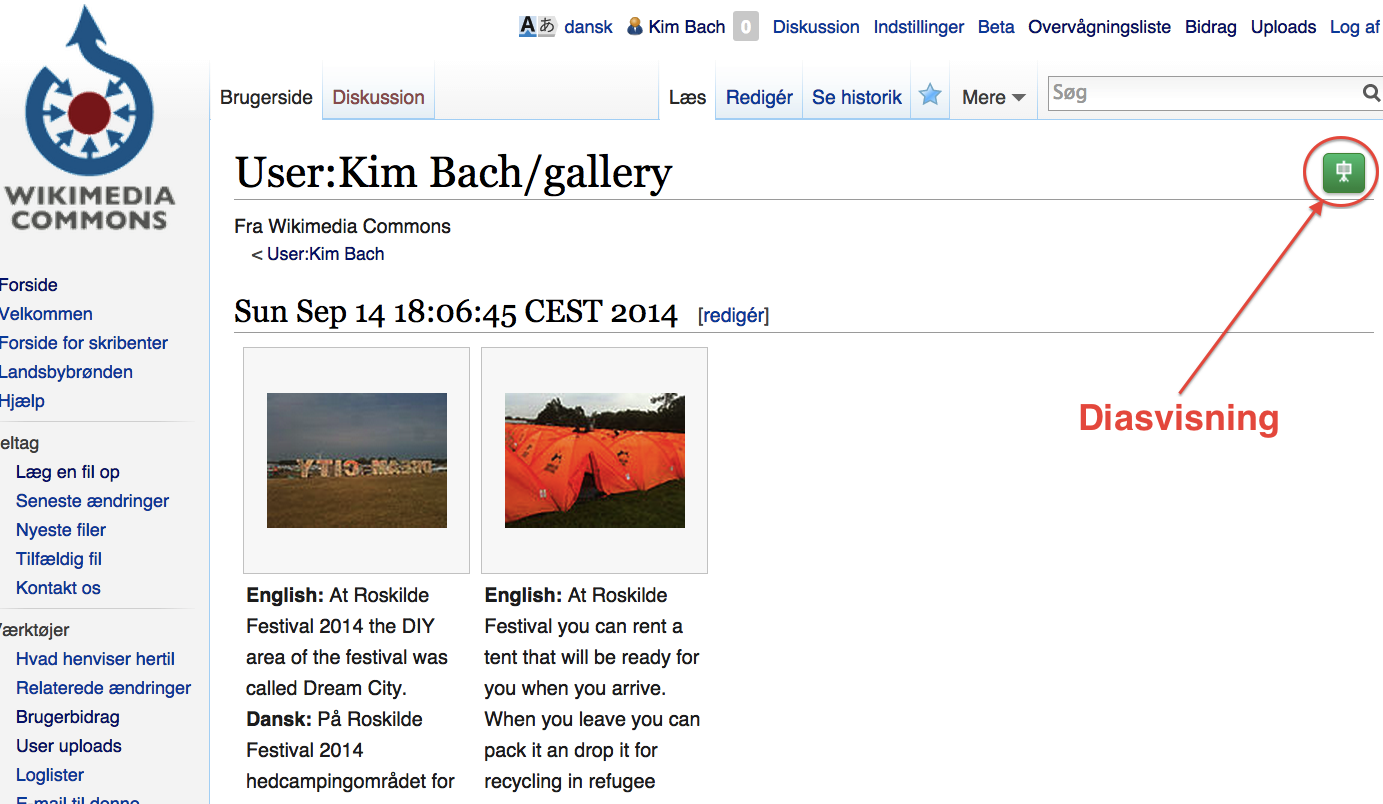 Wikimedia Commons - Galleriside for Kim Bach
